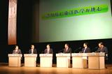 「認知症国際フォーラム」が11/29(日)NHK教育テレビで放映されました3