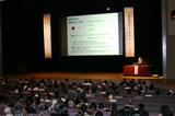 「認知症国際フォーラム」が11/29(日)NHK教育テレビで放映されました4