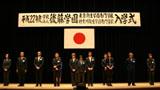 2010入学式-2