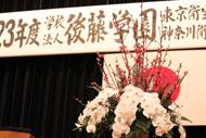 卒業式2011年度-1