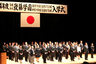 入学式2012年度-12