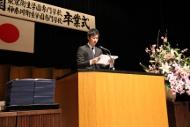 平成25年度卒業式14