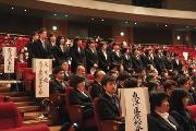 入学式2014-2