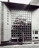 開校当時の後藤学園