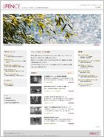 WEBマガジン「LIFENCE」
