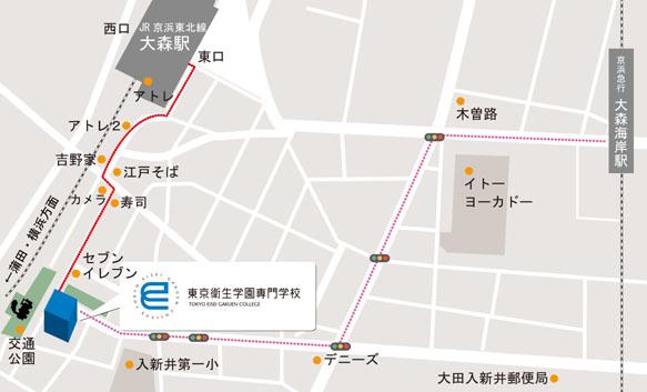 東京衛生学園 アクセスマップ2012.3