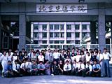北京中医薬大学