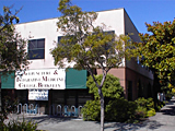 バークレー鍼・統合医療専門職大学院  AIMC: Acupuncture and Integrative Medicine College, Berkeley